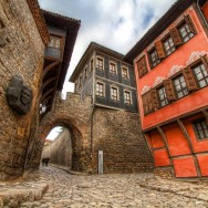 Plovdiv the old town